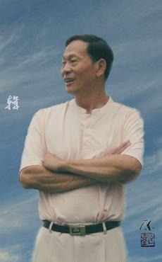 Ou, Wen Wei